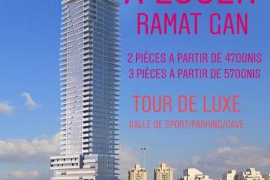 A LOUER - TOUR ELITE - RAMAT GAN ( Bourse )