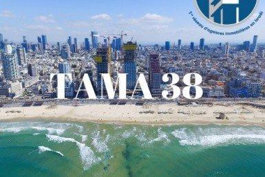 Notre guide sur le TAMA 38 en Israel