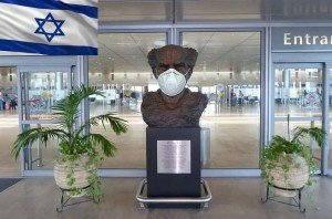 corona immobilier Israel