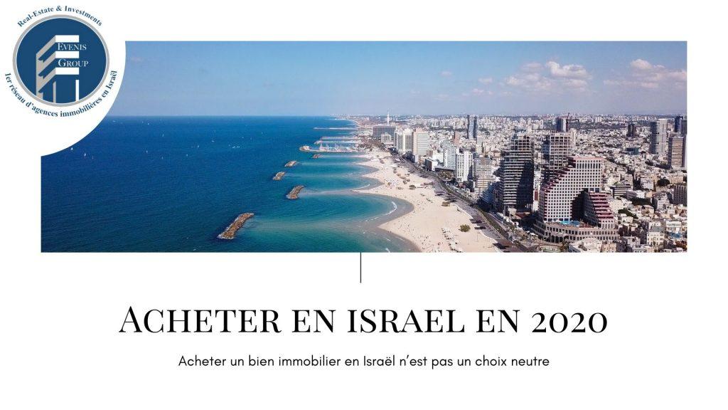 Acheter en israel en 2020
