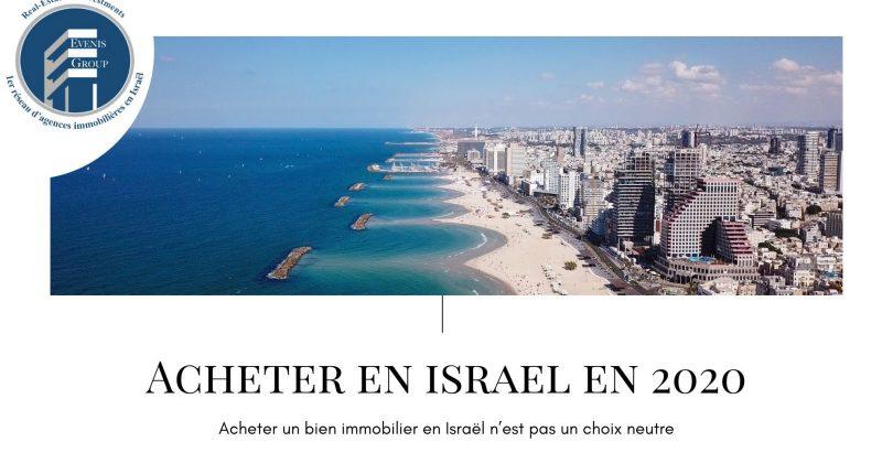 Objectif 2020: Acheter en Israël
