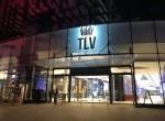 A VENDRE 4 PIECES TOUR 2 GINDY FASHON MALL - TLV